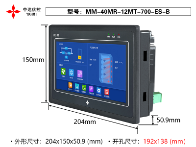 MM-40MR-12MT-700-ES-B
