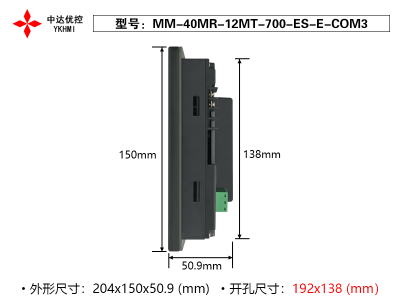 MM-40MR-12MT-700-ES-E-COM3