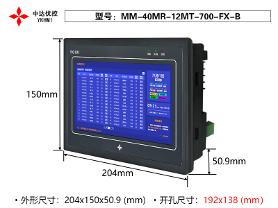 MM-40MR-12MT-700-FX-B