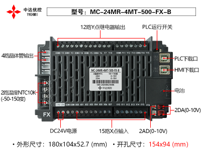 MC-24MR-4MT-500_FX_B