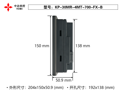 KP-30MR-4MT-700-FX-B