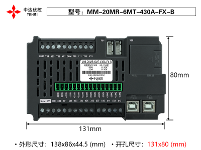 MM-20MR-6MT-430A-FX-B