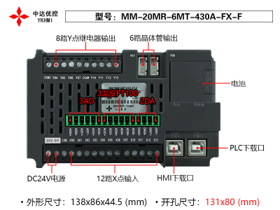 MM-20MR-6MT-430A-FX-F
