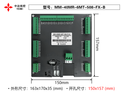 MM-40MR-6MT-508-FX-B