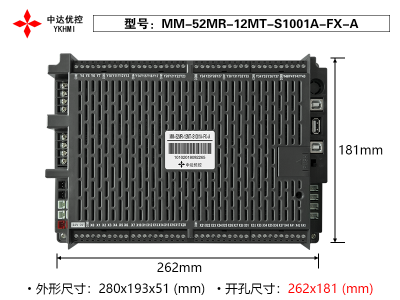 MM-52MR-12MT-S1001A-FX-A