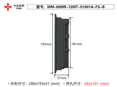 MM-60MR-12MT-S1001A-FX-B