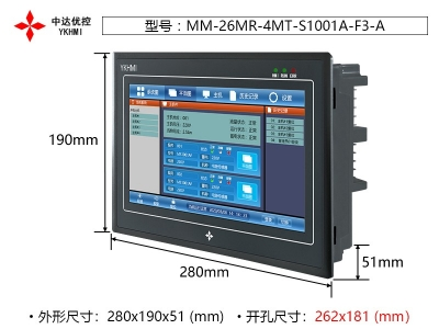MM-26MR-4MT-S1001A-F3-A