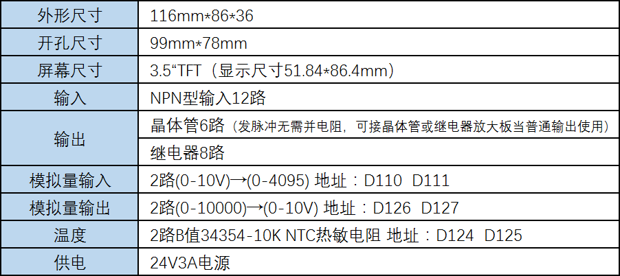 MC-20MR-6MT-350B-FX-B.png
