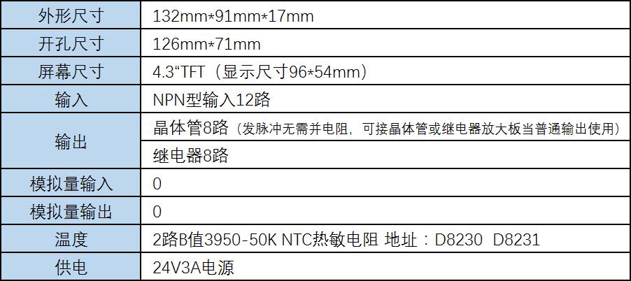 MA-16MT-T430B-FX-B.png