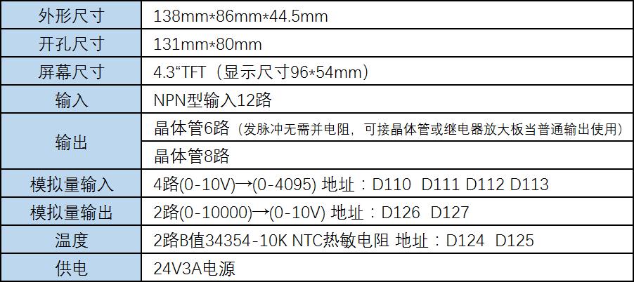MC-20MT-6MT-430A-FX-B.png