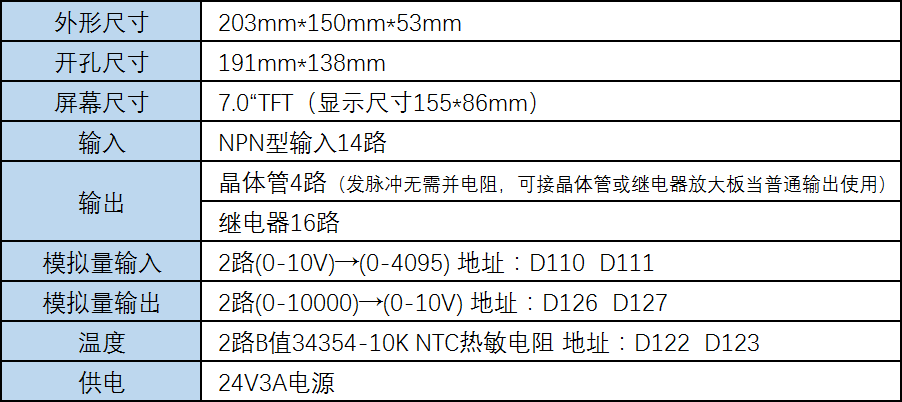 MC-35MR-4MT-700-FX3S-B.png